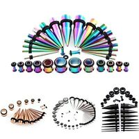 36pcs Stainless Taper & Plugs Ear Gauges Kit 14g Stretching Kit Body Jewelry Hot