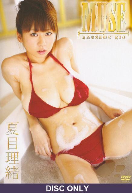 "Rio Natsume ""Muse"" DVD DISC [FOEN-12] busty asian model idol bikini japanese"