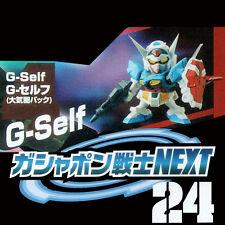 SD Gundam Warrior NEXT 24 Gashapon - YG-111 Gundam G-Self with Atmospheric Pack