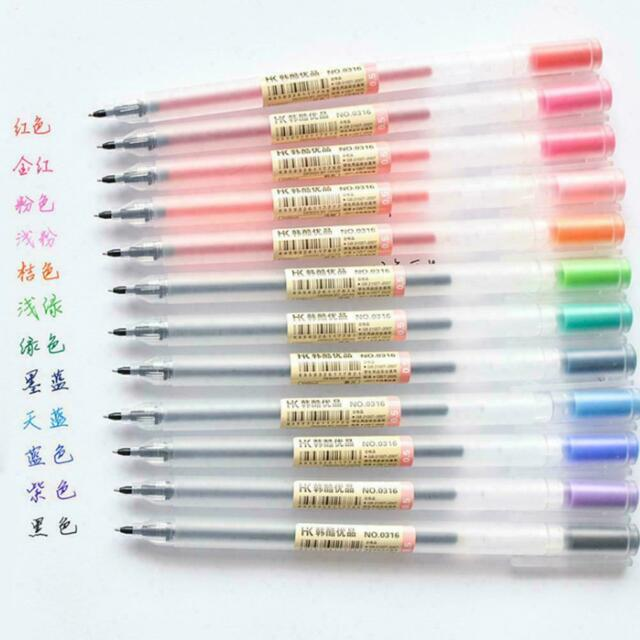Gel Ink Pen Set 0.5mm 12 Colour Set Pens School Office Supply K6D2