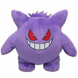 Gengar-6-034-Pokemon-Pocket-Monster-Plush-Toy-Soft-Animal-Stuffed-Doll-High-Quality