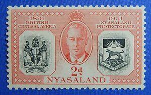 1951 NYASALAND 2d SCOTT# 91 S.G.# 167 UNUSED CS20774