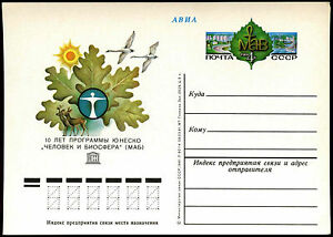 Russia-1981-Biosphere-amp-Man-Conservation-UNESCO-Unused-Stationery-Card-C35567