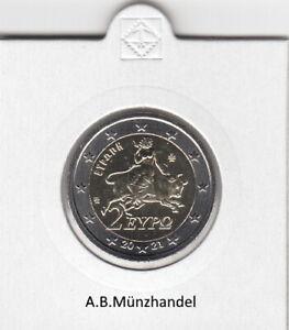 Griechenland - Kursmünzen ab 2004 - wählen Sie von 1 Cent bis 2 Euro - stgl. KMS