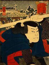 Pinturas umagawa Actor Teatro Kabuki Japón Miyamoto Musashi impresión lv3418