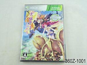 Mushihimesama-Futari-ver-1-5-Region-Free-Xbox-360-Japanese-Import-US-Seller-A