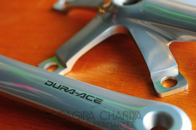 Shimano Dura Ace FC-7710 Track Racing Chain Ring NJS Keirin Pista 45t-55t