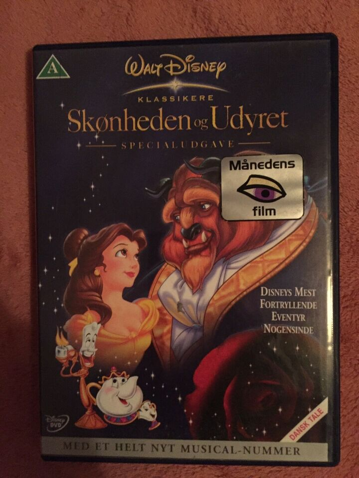 Guldregn, DVD, familiefilm