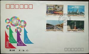 China-FDC-1991-T-165-The-Achievement-in-China-039-s-Socialist-Construction