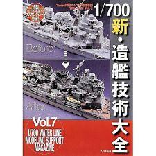 1/700 New War Ship Technique Akiharu Takumi Perfect Model Kit BOOK #7