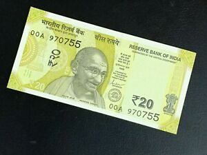 India-New-20-Rupees-2019-Issue-First-Issue-Prefix-00A-UNC-P-110