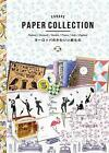 EUROPE PAPER COLLECTION: Beautiful Paper Products from Finland, Denmark, Sweden, France, Italy and UK von PIE Books (2015, Taschenbuch)