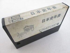 MSX-NIHONSHI-NENPYO-Japanese-History-Cartridge-only-Import-Japan-Game-cc-msx