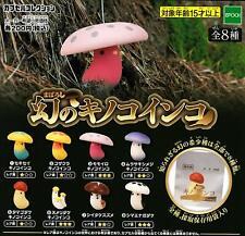 Epoch Capsule Toy Collection Phantom Mushroom Inko All Eight Set