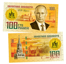 Banknote 100 rubles KGB state security Committee Yuri Andropov