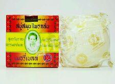 MADAME HENG NATURAL SOAP BAR MERRY BELL ORIGINAL THAI 160g.