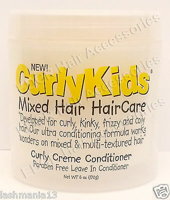 New Curly Kids Mixed Hair HairCare Curly Creme Conditioner (Leave In) 6 oz