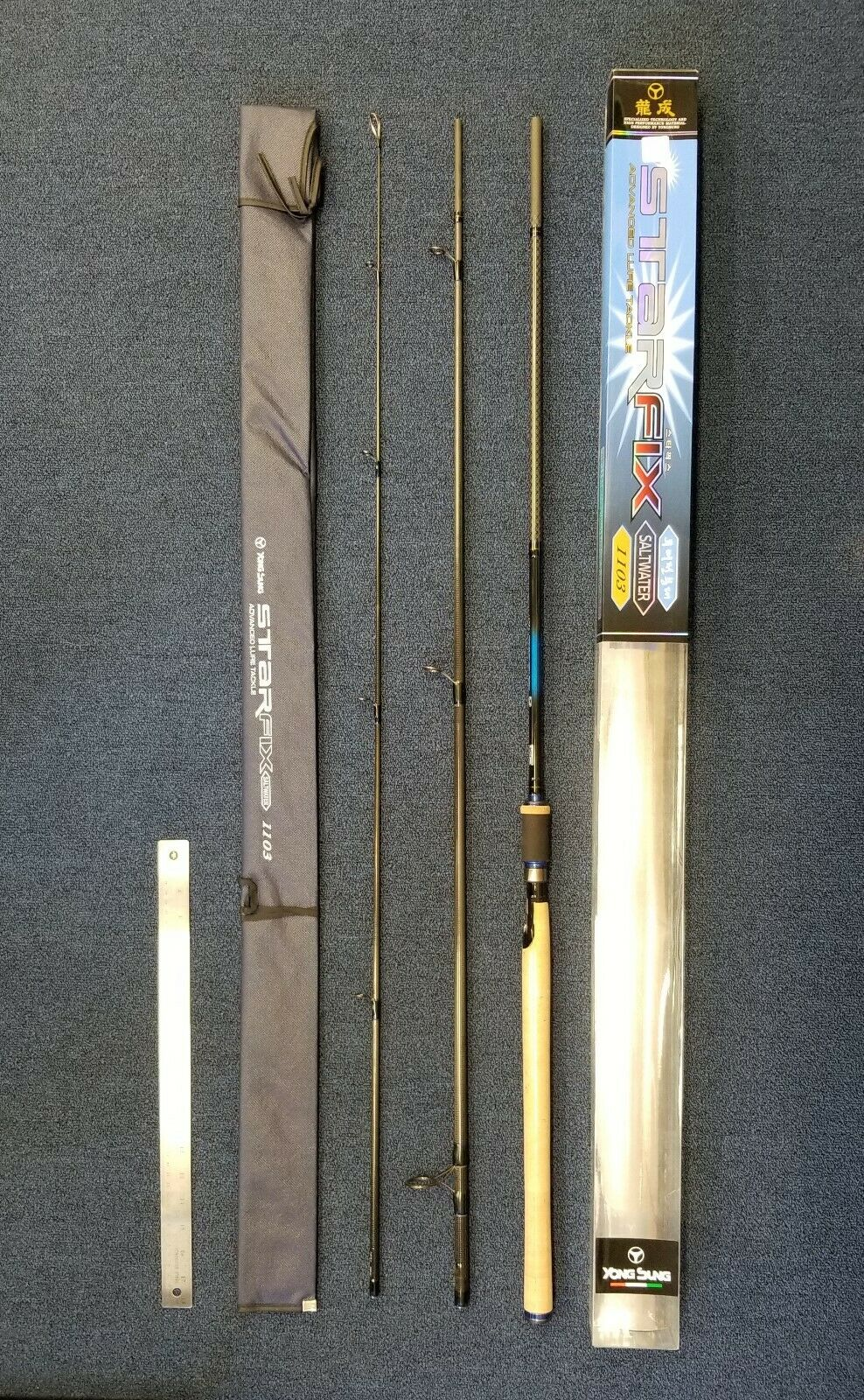 YONG SUNG KOREA 11' trois Carbone-Graphite Saltwater Fishing Rod