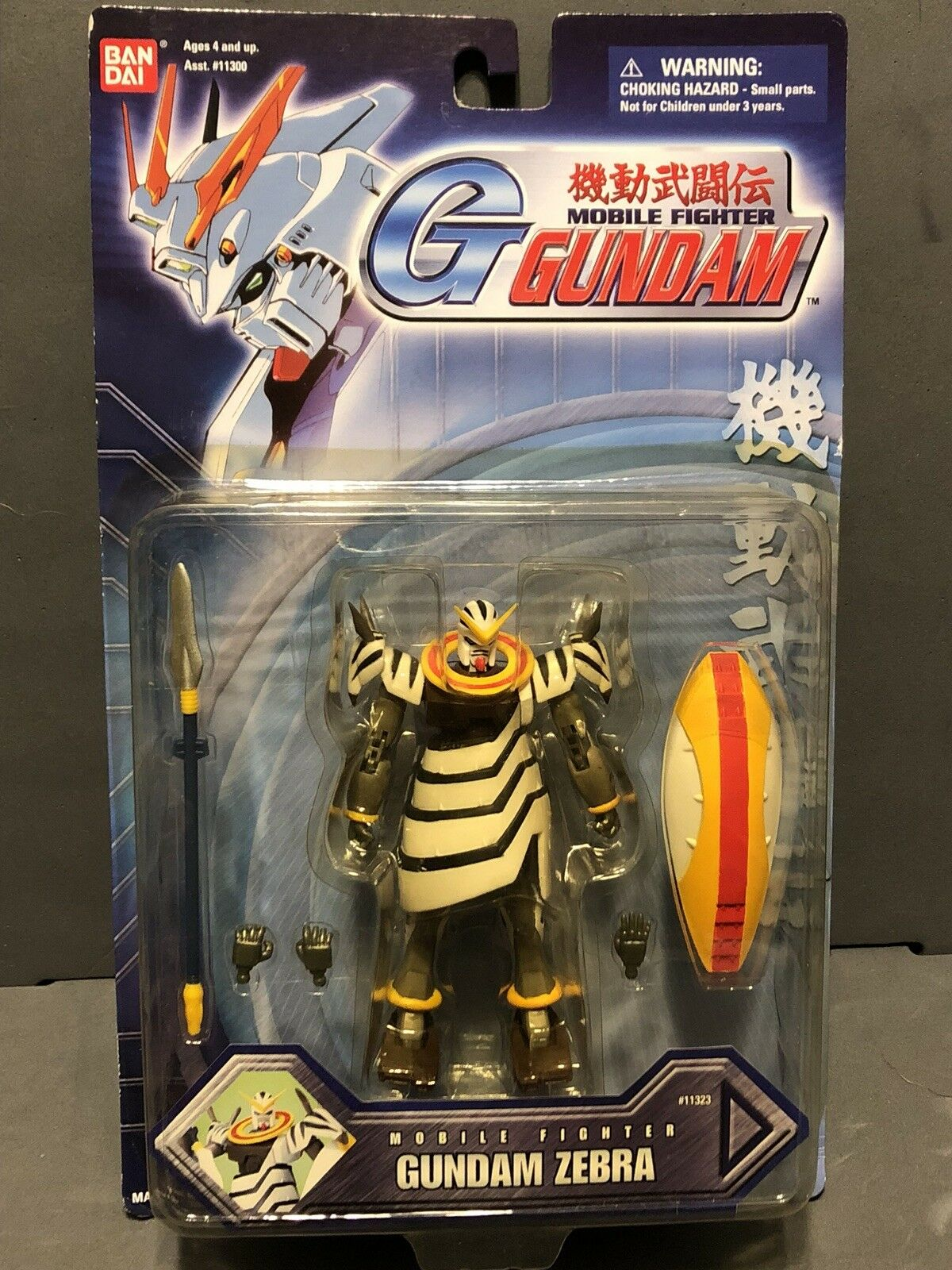 Bandai Sealed Zebra Gundam Mobile Fighter Fighter Fighter ACTION FIGURE Msia Lot 69073b