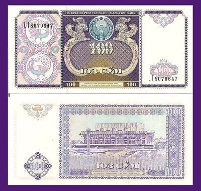 Great UV! 100 Sum $7 CV Uzbekistan P79 Palace of Peoples/' Friendship UNC