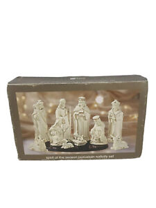 VTG-JC-Penny-Home-Collection-11-piece-Porcelain-Nativity-set-White-Gold-Complete