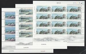 China-2019-15-Full-S-S-Poyang-Lake-stamp