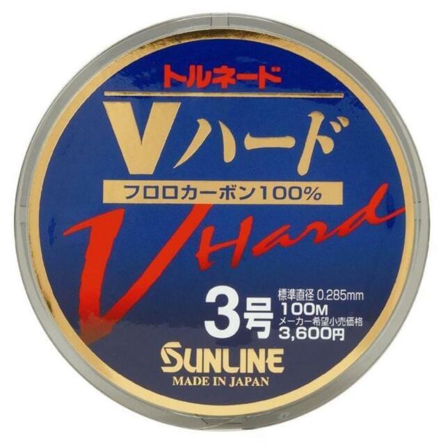 Sunline V Hard Fluorocarbon strongest Leader 100m