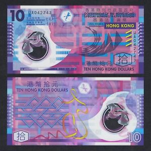 10 Dollars - Colorful Polymer//p401d UNC January 2014 Hong Kong SAR