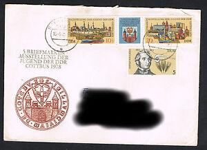 DDR-Bedarfsbrief-Mi-Nr-2336-und-2343-4-Dreierstreifen-253