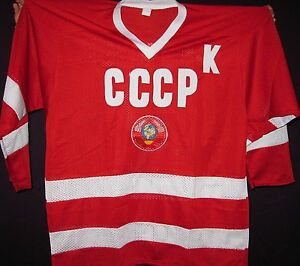 Fetisov  2 USSR CCCP Hockey Replica Jersey Russia embroidered new ... 70474d1388a