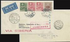 JAPAN Air Mail COVER PC> Russia SIBERIA >MOSCOW> Germany > Switzerland 1928 RRR