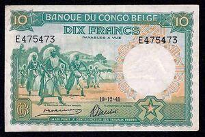 Belgian Congo 10 Francs  P-14  1941  (Dancing Watusi )  VF