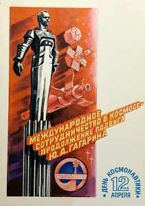 1981-Postcard-Russian-Cosmonautics-Day-USSR-Vintage-Postcard-SPACE-Unposted