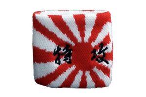 Schweisband-Drapeau-Drapeau-Japon-Kamikaze-2er-Set-7x8cm-bracelet-de-sport