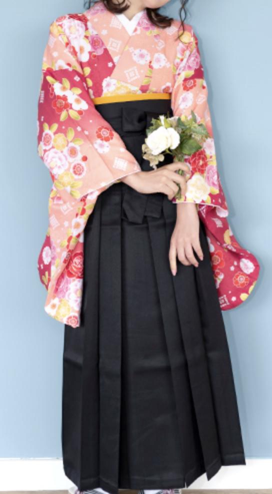 Japanese Women's Traditional Kimono HAKAMA Skirt Belt Set Modern Yellow 05-A