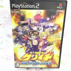 USED-PS2-PlayStation-2-Shijou-Saikyo-no-Deshi-Kenichi-21661-JAPAN-IMPORT