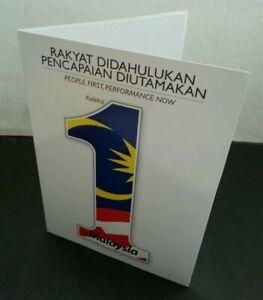 SJ-1-Malaysia-Collection-2010-Satellite-Earth-Space-Rocket-Flag-Folder