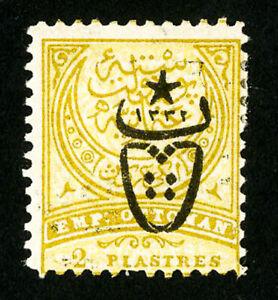 Turkey-Stamps-470-F-VF-OG-H-Scott-Value-45-00