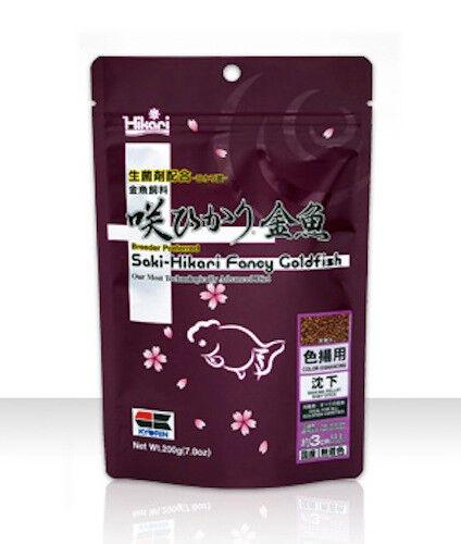 Saki Hikari Ranchu orofish Food Colore Enhancing Growth Extreme Sinking Japan