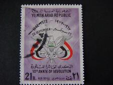 1972 YEMEN 21 B. Airmail  10th. ANNIV OF REPUBLIC USED SG 518 CV £8.00