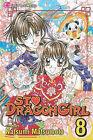 St. Dragon Girl, Volume 8 by Natsumi Matsumoto (Paperback / softback, 2010)
