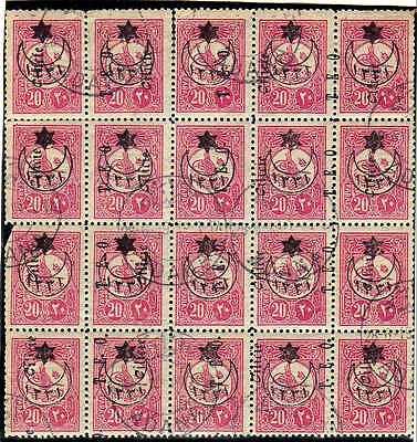 CILICIE TURQUIE n° 66 oblitéré Bloc de 20 variété -  Cilicia Turkey used stamp