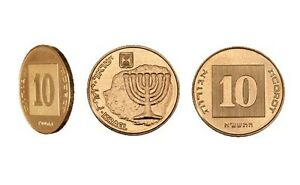 Image Is Loading 1 Israeli Coin 10 Agorot Israel Bronze Money