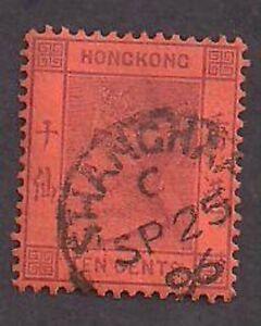 Hong Kong Stamp- Scott # 44/A1-10c-Canc/H-1891-Shanghai Postmark