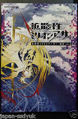 JAPAN Kaku-San-Sei Million Arthur Art book vol.2