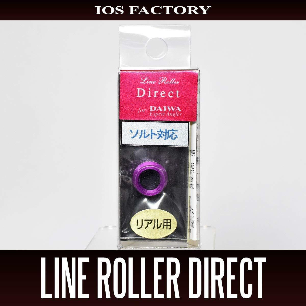 IOS FACTORY Line Roller Direct for DAIWA REAL-TYPE PURPLE