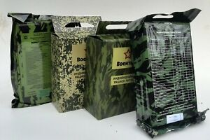 IRP ИРП FOOD RATION Russian army military