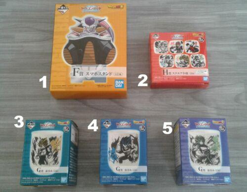 Dragon Ball Ultimate Evolution Ichiban KUJI Prize