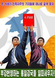 Details about North KOREA Anti-American Propaganda Poster On Canvas Print  8x10