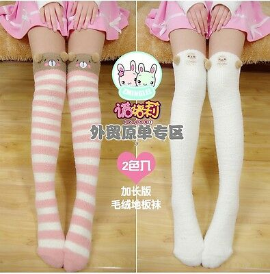 Cute Bear Sheep Ears Pink&White Stripe Winter Warm Over-knee Stocking Leggings